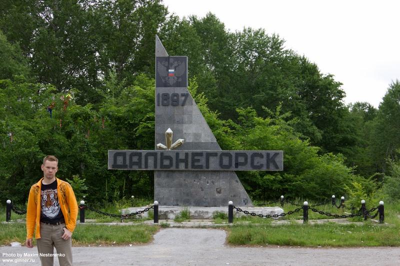 amginsky1-06