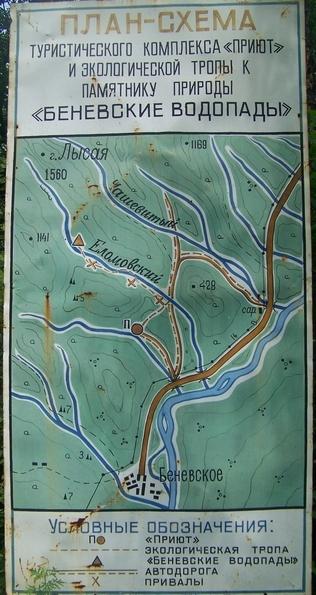 benev-map