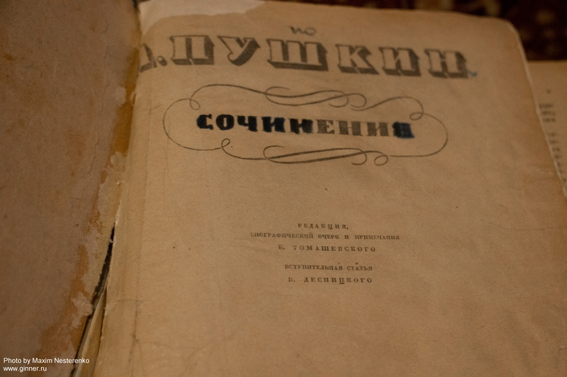 book457