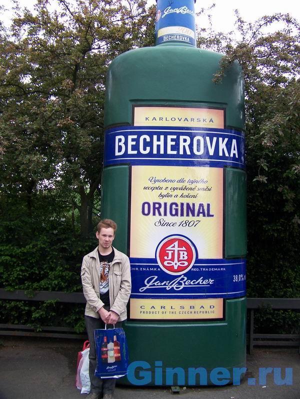 karlovy19