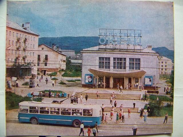 kinoteatr01