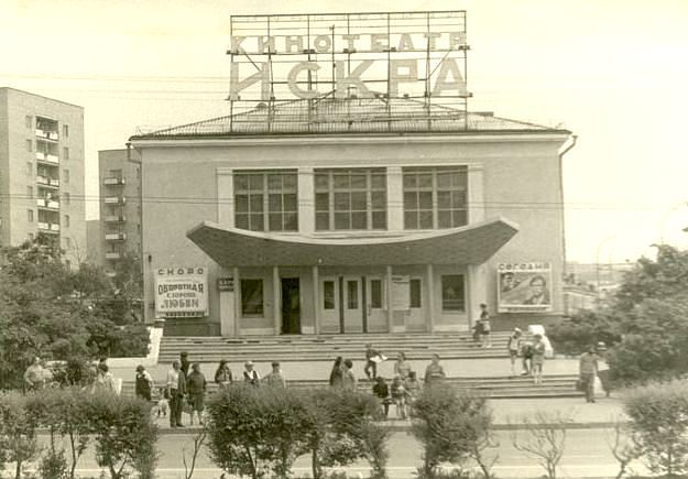 kinoteatr03