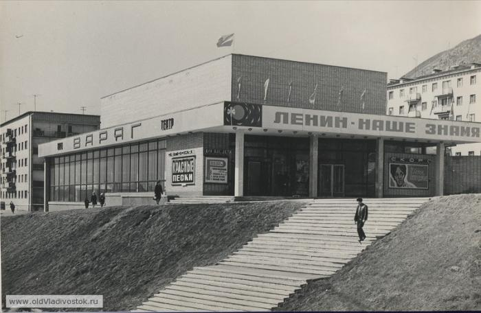 kinoteatr06