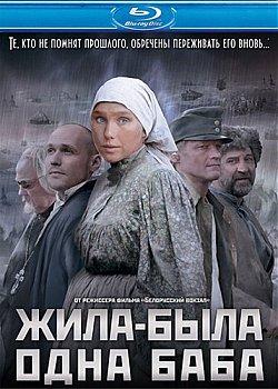 odna-baba