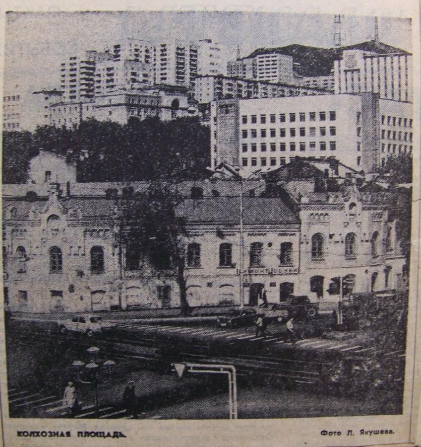 semenovskaya03