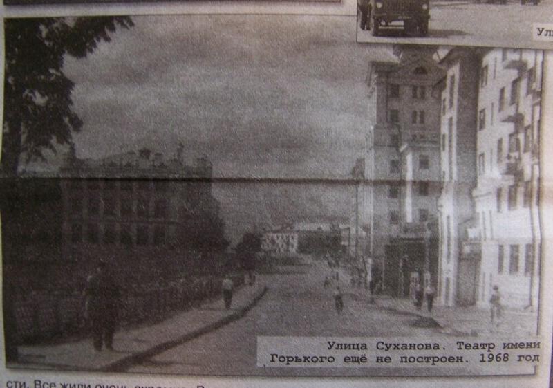 suhanova03