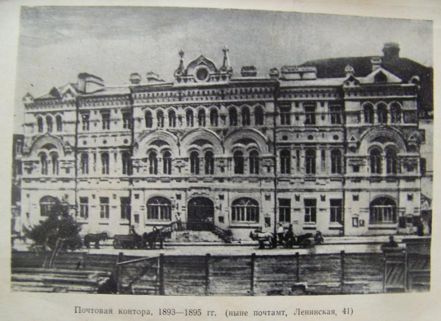 vl-svetlanskaya