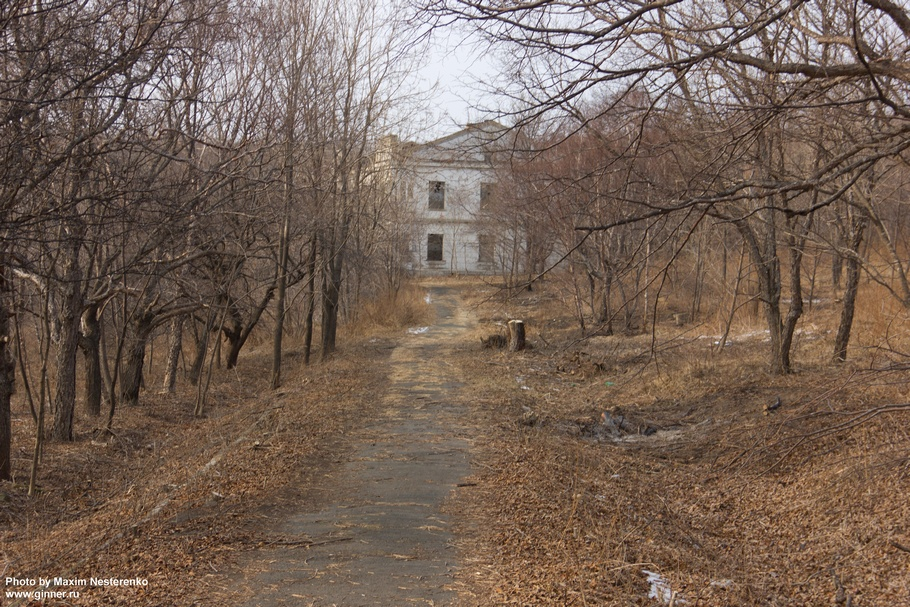Остров Елена