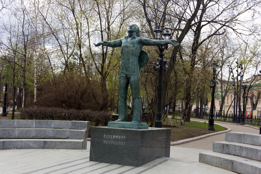 памятник  Владимиру Семеновичу Высоцкому