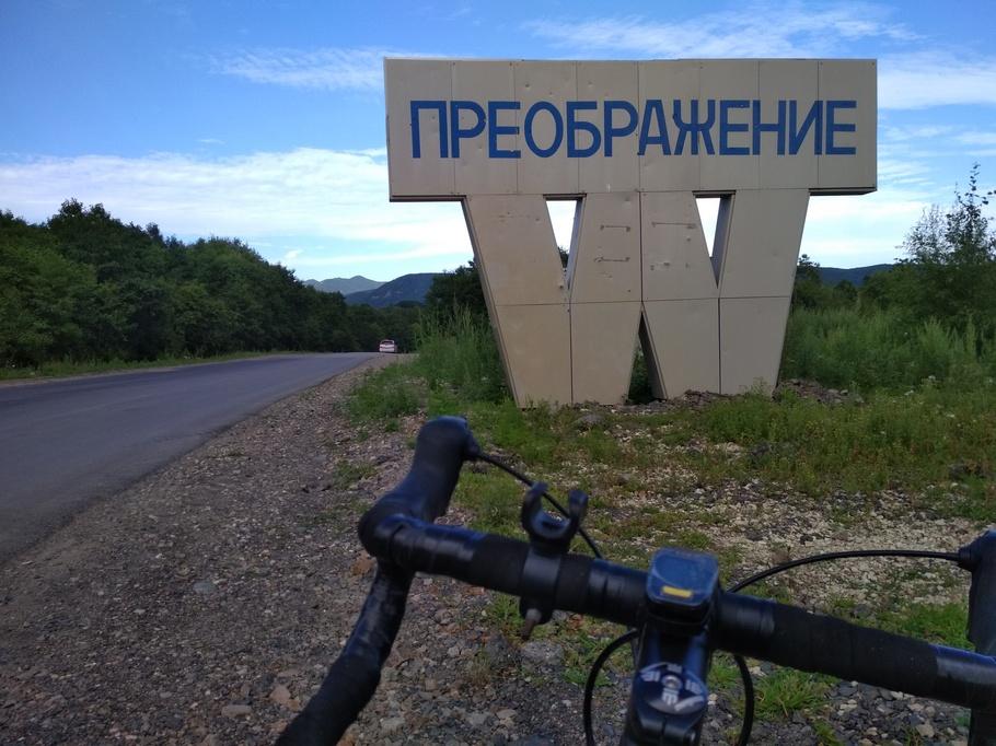 На велосипеде по грунтовкам